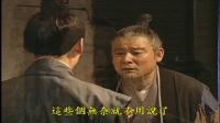 愈淨意遇灶神記2-8{HD}