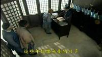 愈淨意遇灶神記3-8{HD}