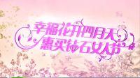 惠买商城—钻石女人节巨献,珍稀水滴克拉钻