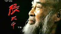 国画大师张大千(下)