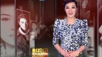 张国荣影坛人生 3