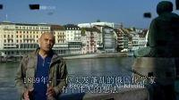 [BBC化学史](共3集)中文字幕02-元素的规律