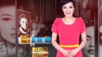 中国内地电影一周票房榜 (2012.3.19至3.25)