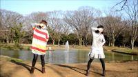 【じょーじ】ZIGG-ZAGG踊ってみた!【あーさー.K】