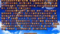 【原创】北京TSK鬼舞团 Shuffle 团队宣传片
