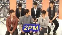 【百度2PM吧】[中字]120402 NHK 韩语教室 采访
