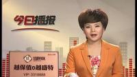 襄阳电视台《今日播报》栏目现场采访报道-魏伊璇钢琴独奏音乐会