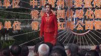 女声独唱 梅花 常州梅花节 常青艺术团