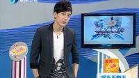 宣传新剧 汪东城为收视拼了
