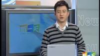 朝鲜卫星最快12日发射升空 等待金正恩亲自指导