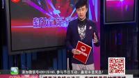 婚变消息接二连三 车晓陈美凤被曝离婚