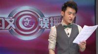 华语榜中榜颁奖典礼