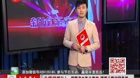 第三十一届香港电影金像奖 明星云集红毯争艳