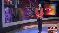 第22届上海白玉兰戏剧表演艺术奖揭晓