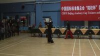 2011-3-27 米尔科北京讲学 16  探戈展示