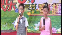 """2018年铜盂镇溪边小学""""庆六一儿童节""""文艺汇演E"""