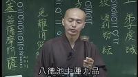 德毅法师【梵呗】(一)