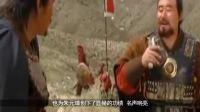 明朝初期, 令元军闻风丧胆的大将, 后代竟惨遭陷害躲在小山村生活