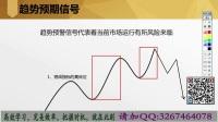 4-趋势转折篇(一)---趋势转折信号识别