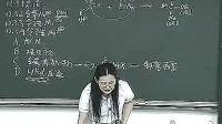 《有机化学》46讲-共49讲-清华大学