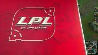 英雄联盟[LPL夏季赛6月26日 EDG vs SS-第一场(11比2的碾压局)