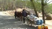 警世录:甘肃大旱
