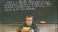 赵绍琴中医讲座03