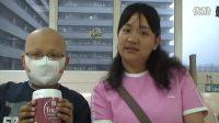 NHTWD淋巴癌白血病見證