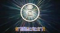 哆啦A夢剧场版.大雄与机器人王国 日语中字