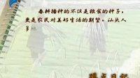 汕头新闻2014-3-18