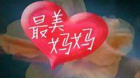 3月24日诗人妈妈申林(5)