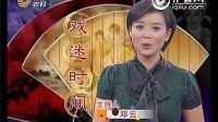 吕剧《双玉蝉》选段.六月杨柳满树青_标清_1