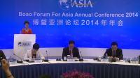 媒体领袖圆桌会议:数字化时代的媒体创新与责任[2]