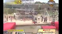 sasuke23