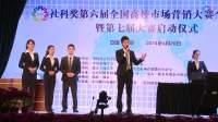 最佳现场PK:梦想与激情团队——社科奖第六届全国总决赛