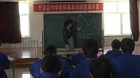 耿亚萍八年级地理《西双版纳》(中小学课堂教学研讨优质课教学实录视频)