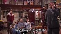九彩霸王花-02