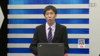 国家反腐会遏制房价?  20140530 中国教育电视台