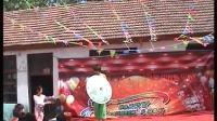元庄幼儿园六·一儿童节视频录像3