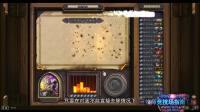 【一可的炉石旅店】炉石传说 - 牧师竞技场指南(上)