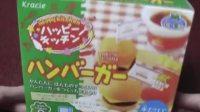 happy kihe@4 - Mini Burger and French fries kit