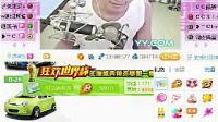 China炜坤2014.7.2视频直播-2