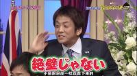 【闲聊007】20140127 松隆子 道端三姐妹