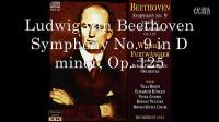 德国1942  贝多芬《第九交响曲》