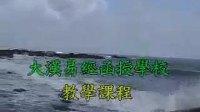 林武樟梅花心易占卜执业课程03_标清