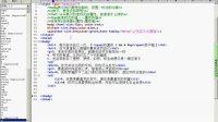 传智播客 张鹏 带你一周hold住html+css 第18讲 css应用的方式