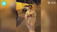 刚报道完沙特解除女性驾驶禁令 一女记者就逃离沙特了