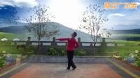 凤凰六哥广场舞《放牧的姑娘》