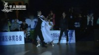 2018年中国体育舞蹈公开系列赛(上海站)职业组S决赛SOLO华尔兹黎璐 郭青