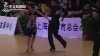 2018年中国体育舞蹈公开系列赛(上海站)A组L决赛斗牛阎棒棒 杜玉君